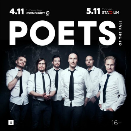 Poets of the Fall: 4 ноября, клуб Космонавт