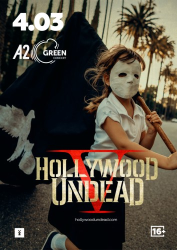 4.03, А2 Green Concert: Hollywood Undead