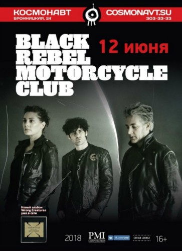 Black Rebel Motorcycle Club / 12 июня 2018 / клуб «Космонавт»